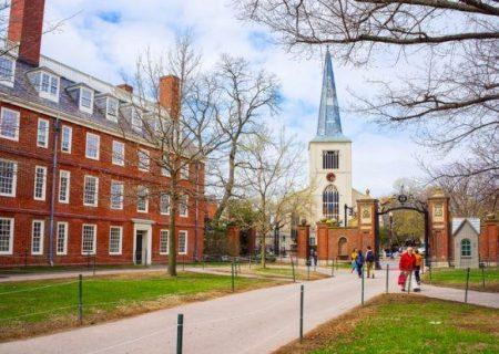برترین دانشگاههای آمریکا