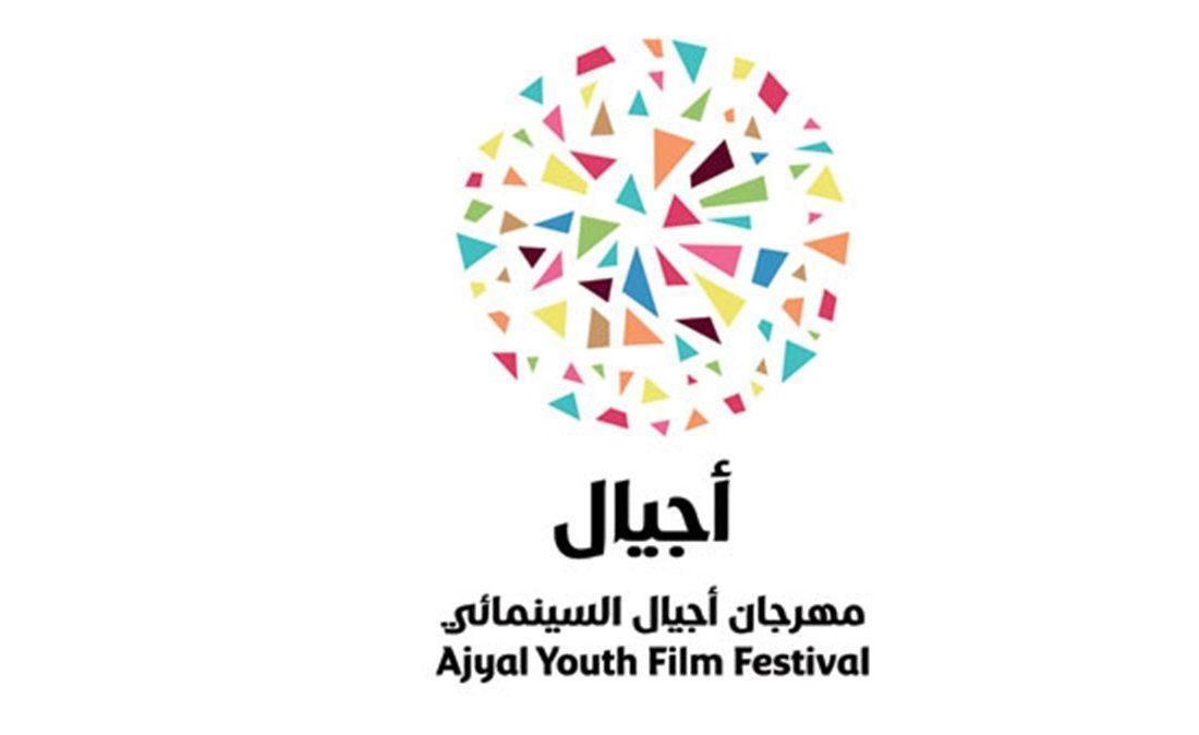 حضور ۶ فیلم ایرانی در جشنواره اجیال قطر